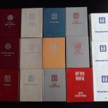 Продам книги Учения Живой Этики, Новосибирск