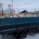 Доставка березовых дров, Новосибирск