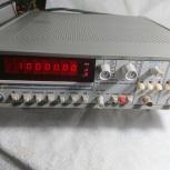 Частотомер электронно-счетный Ч3-63/1   Новый ., Новосибирск