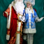 Доставка деда мороза и снегурочки!  Новый год для детей и взрослых!, Новосибирск