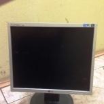 Продам монитор LG 1750B, Новосибирск