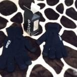 Перчатки iGlove для сенсорных экранов, Новосибирск