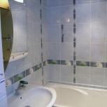 ремонт  ванных  комнат, Новосибирск