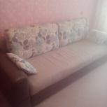 Продам диван кровать, Новосибирск