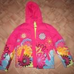 Женская куртка. Размер 48., Новосибирск