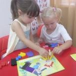 Кратковременное пребывание для дошкольников, Новосибирск