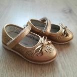 Туфли детские, Новосибирск