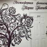 Продам фотостудию, Новосибирск