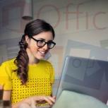 Пакет Microsoft Office. Обучение. Для трудоустройства., Новосибирск