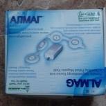 Продам аппарат магнитотерапии Алмаг-01, Новосибирск