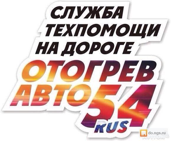 Доска объявлений работа в г.новосибирск куплю коз объявления