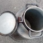 Бидон Фляга 40 л алюминий СССР, Новосибирск
