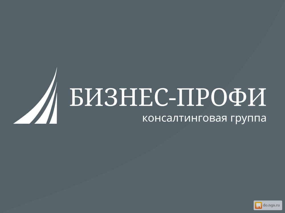 Ооо юр регистрация электронная отчетность в фсс 2019
