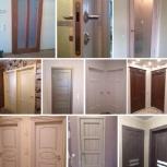 Установка  межкомнатных дверей любой сложности!Консультация, Новосибирск