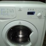 Продам стиральную машину индезит б/у, Новосибирск