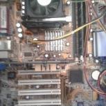 Продам материнскую плату Asus P4PE+ процессор, Новосибирск