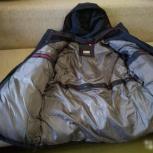 Куртка 64 размер мужская зимняя новая (Bosman), Новосибирск