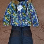 Зимний костюм. Новый, Новосибирск