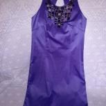 Платье-сарафан вечернее летнее новое размер XXS, Новосибирск