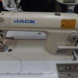 Промышленная швейная машина Jack, Новосибирск