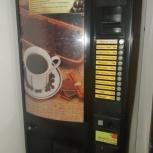 """Продам кофейный автомат """"Sagoma 7"""", Новосибирск"""