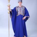 Африканские национальные костюмы для мужчин напрокат, Новосибирск