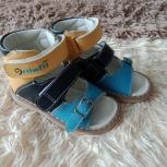 ортопедические сандали, Новосибирск