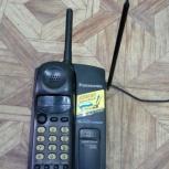 Радиотелефон Рanasonik KX-TC1005RU, Новосибирск