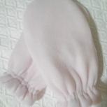 Варежки для парафинотерапии рук, Новосибирск