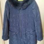 Продам куртку женскую на синтепоне с мехом на капюшоне, Новосибирск