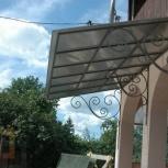 Сварочные работы, металлоконструкции, заборы, ограждения, Новосибирск