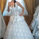 Свадебное платье Космея, Новосибирск