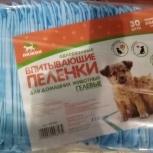 Продам гелевые пелёнки для животных., Новосибирск