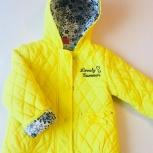 Куртка для девочки, Новосибирск