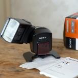 Продам фотовспышку Sony HVL-F58AM, Новосибирск