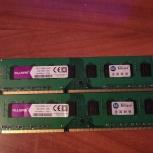 Оперативная память KLLISRE 2 шт. по  4 GB AMD, Новосибирск