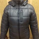 Продам демисезонную куртку на юношу размер 44-46, Новосибирск