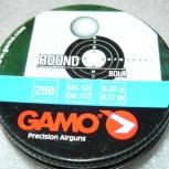 Пули пневматические GAMO Round 4,5 мм, Новосибирск