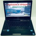 Тонкий, лёгкий, быстрый ноутбук Asus UL300J, Новосибирск