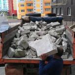 Вывоз мусора, грузчики, Новосибирск