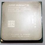 Athlon II X4 640 - 3.0 ггц, Новосибирск