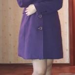 Драповое пальто демисезон, Новосибирск