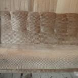 Продам диван (книжку) в Академгородке, Новосибирск