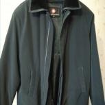 Продам мужскую куртку на подстежке, Новосибирск