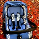 Детское автомобильное кресло для новорождённого 0, Новосибирск