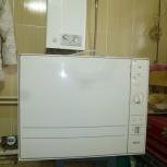 продам посудомоечную машину, Новосибирск