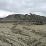 Песок (речной,карьерный) с доставкой., Новосибирск