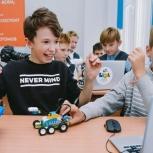 Программирование для малышей. Робототехника, Новосибирск