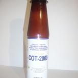 СОТ-2000 средство очистки воды, скважин, котлов, Новосибирск