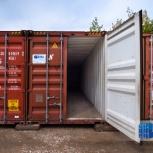 куплю контейнер 40 футов, Новосибирск